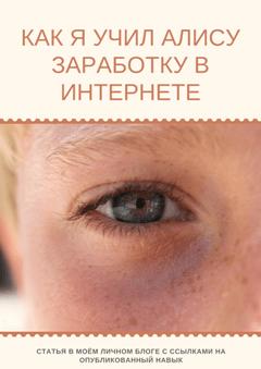 Создание навыка для Алисы Яндекс Диалогов